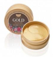 Патчи для глаз с золотом и маточным молочком PETITFEE KOELF Hydro gel gold & royal jelly eye patch 60 шт: фото