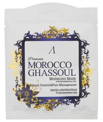 Маска альгинатная от расширенных пор Anskin Morocco Ghassoul Modeling Mask 25г: фото