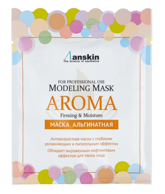 Маска альгинатная антивозрастная питательная Anskin Aroma Modeling Mask 25г: фото