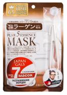 Маска с коллагеном JAPAN GALS Pure 5 Essential 7шт: фото