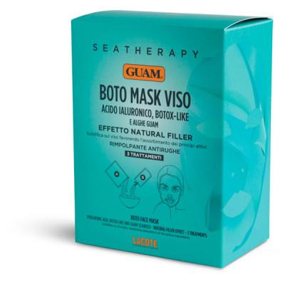 Маска для лица GUAM с гиалуроновой кислотой и водорослями 3 упак. по 20 г. порошка и 40 мл жидкости: фото