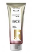 Гель-экстра Насыщающий этап OLLIN PERFECT HAIR BRILLIANCE REPAIR 2 250мл: фото
