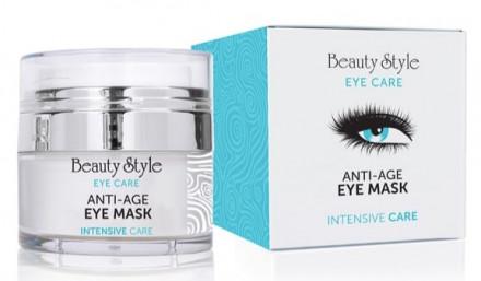 Маска для области вокруг глаз омолаживающая Beauty Style 15 мл: фото