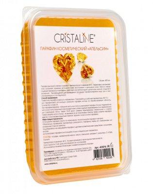 Парафин косметический Апельсин Cristaline 450мл: фото