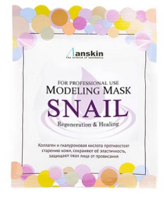 Маска альгинатная с муцином улитки Anskin Snail Pearl Modeling Mask 25г: фото