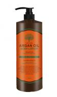 Лосьон для тела АРГАНОВОЕ МАСЛО EVAS Char Char Argan Oil Body Lotion 1500 мл: фото