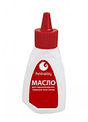 Масло для машинок Hairway 20мл: фото