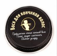 Воск для кончиков волос Мастерская Олеси Мустаевой 12г: фото