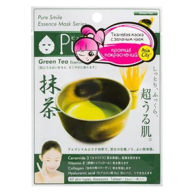 Маска для лица с экстрактом зеленого чая Sunsmile Green tea face mask 23мл: фото