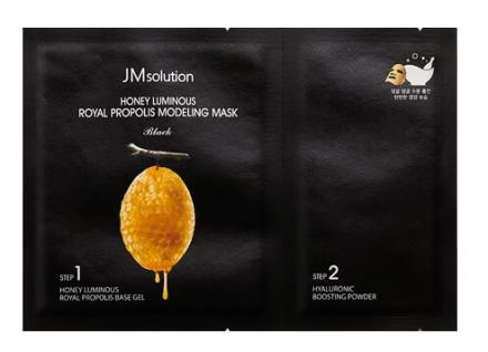 Маска альгинатная с прополисом JMsolution Honey luminous royal propolis modeling mask 55г: фото