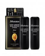 Набор бальзамов для губ с прополисом JMsolution Honey luminous royal propolis lip balm 3,5г*2шт: фото