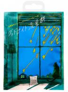 Соль-саше для ванн романтика звездного дождя Charley Bathroom 30г: фото